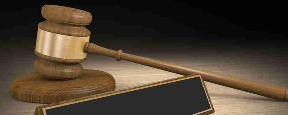 訴訟・仲裁事件